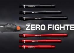 ヨシムラ ZERO FIGHTER シャフト