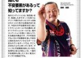 ヨシムラ新製品情報( ⁼̴̀꒳⁼̴́ )ドヤッ✧