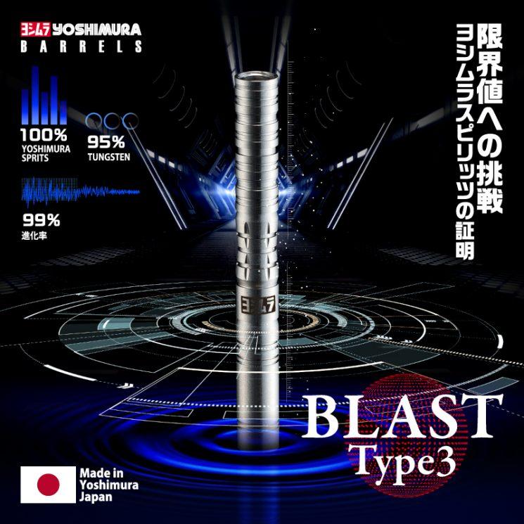 BLAST Type3