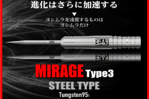 MIRAGE TYPE.3 STEEL TIP DARTS