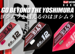 GO BEYOND YOSHIMURA x Flight-L