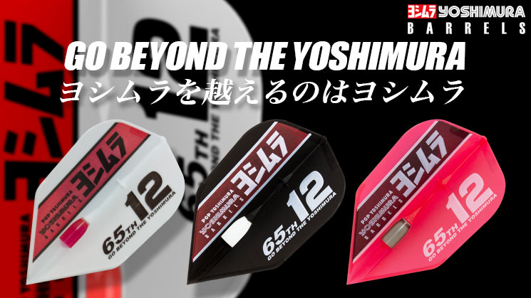 GO BEYOND YOSHIMURA x Flight-L