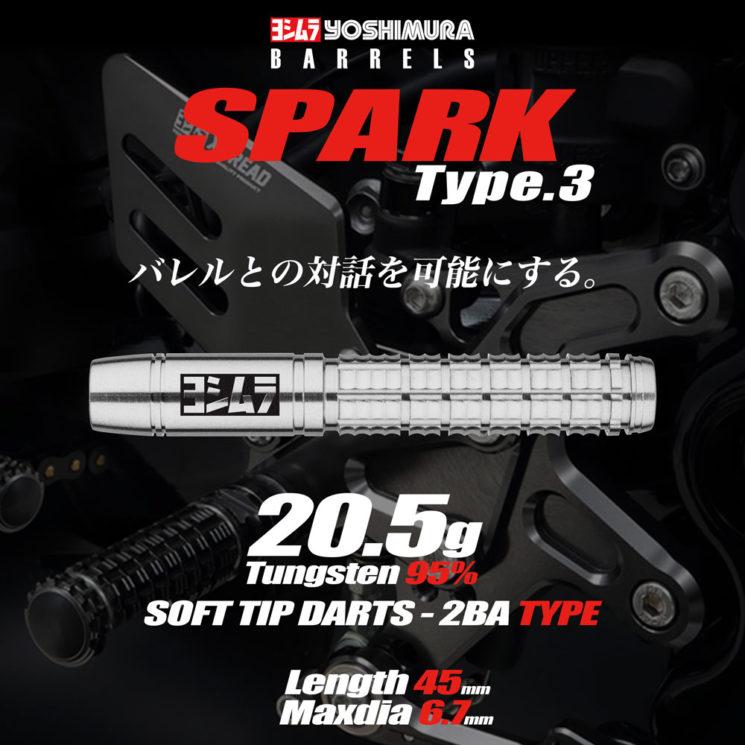 SPARK TYPE.3 2BA