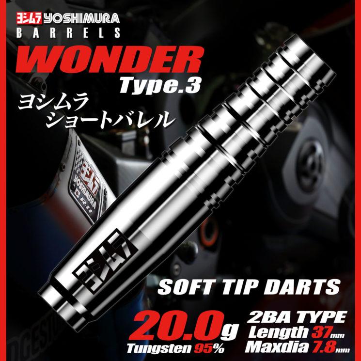 WONDER TYPE.3 2BA