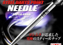 YOSHIMURA NEEDLE STEEL POINT<35mm-39mm>