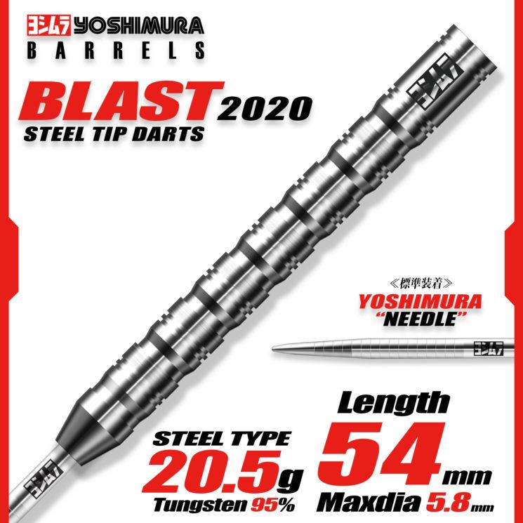 BLAST 2020 STEEL