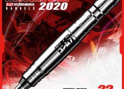 MAGNUM 2020 STEEL TIP DARTS