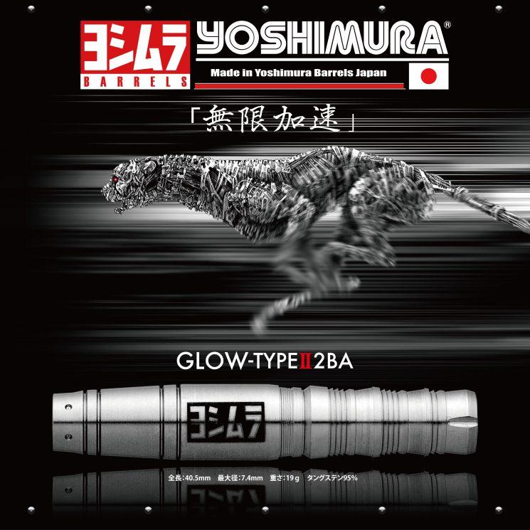 GLOW-TYPEⅡ2BA